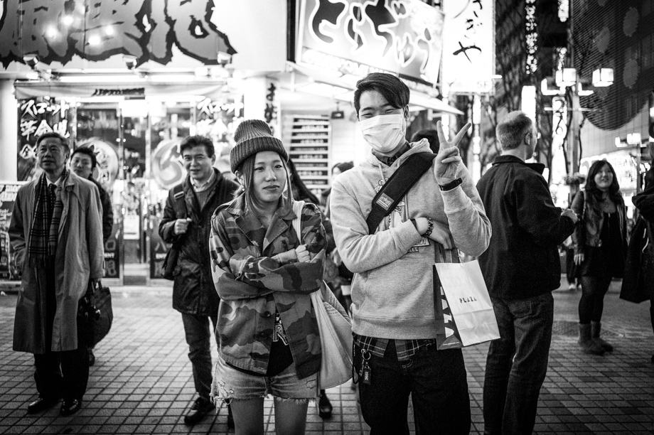 A couple in Shinjuku