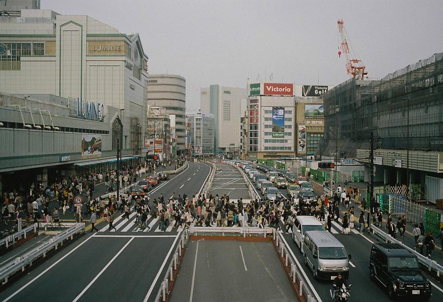 Shijuku Station