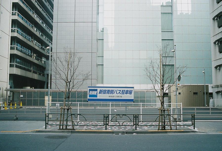 Shijuku