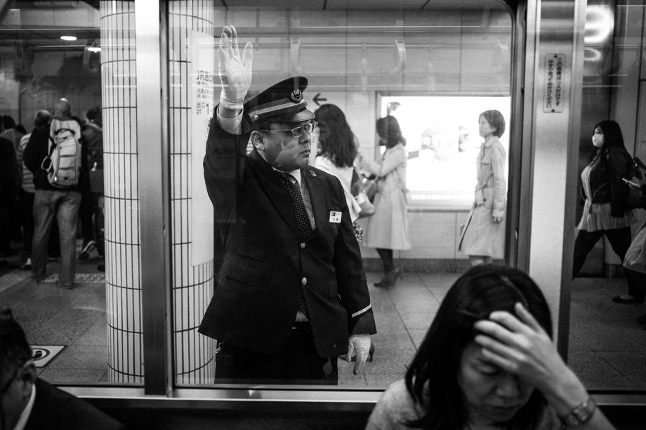Tokyo Train Conductor