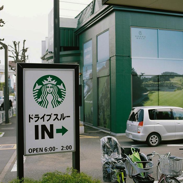 Starbucks Drive thru in Tokyo