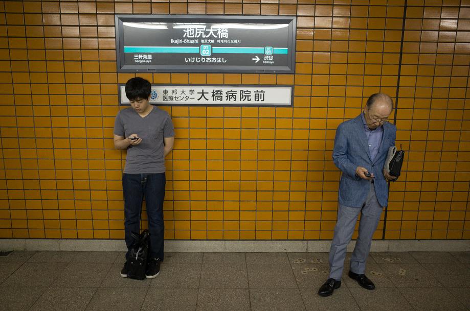 Ikejiri Station