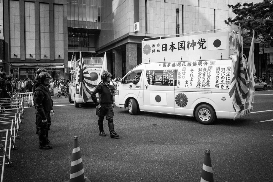 Right Wing Vans in Tokyo