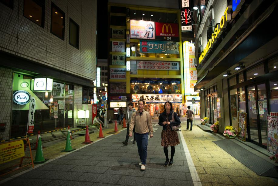 Shinjuku Cones