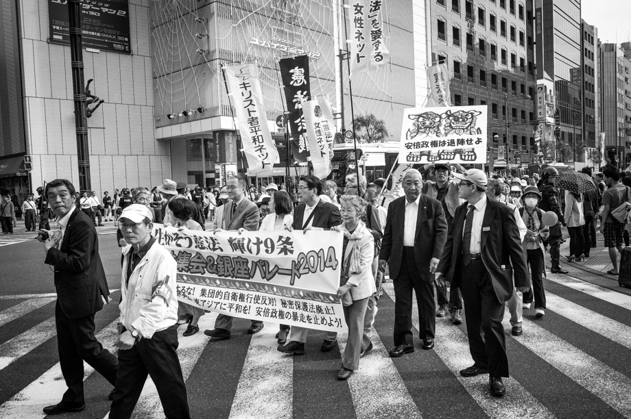 Protests in Ginza