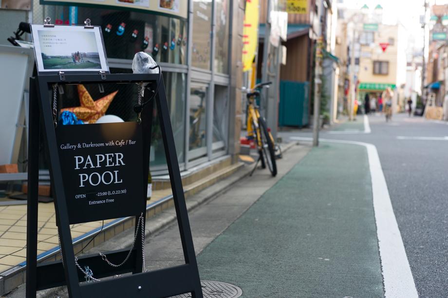 Paper Pool Yutenji