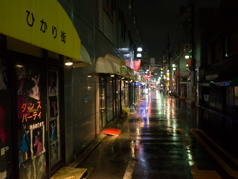 Rainy Jiyugaoka