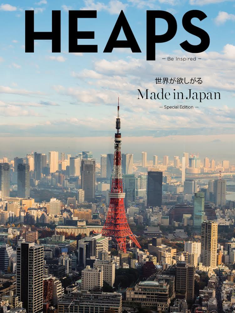 Heaps Magazine