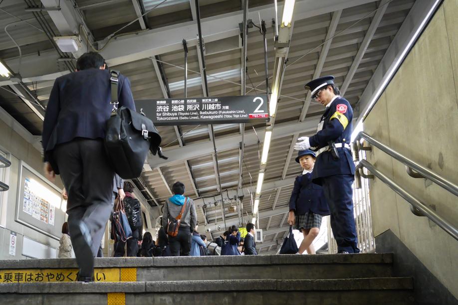 Toritsu Daigaku Station