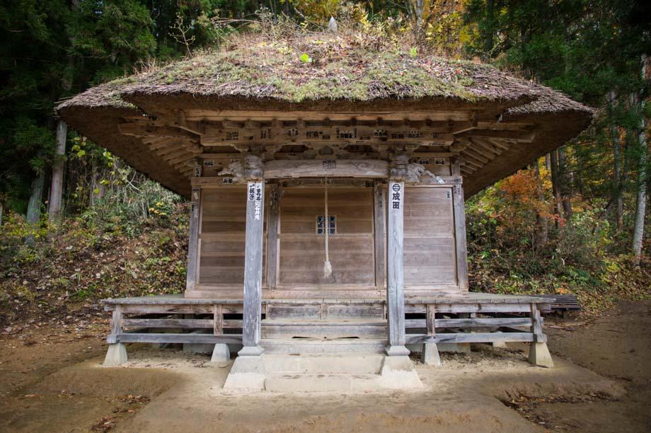 Ouchijuku