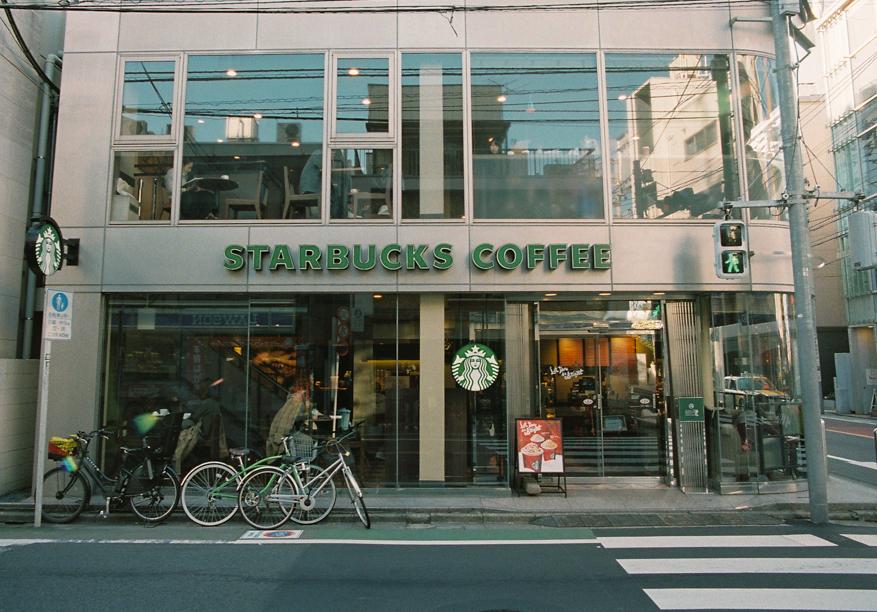 JIyugaoka Starbucks