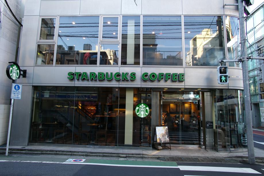 Starbucks Jiyugaoka