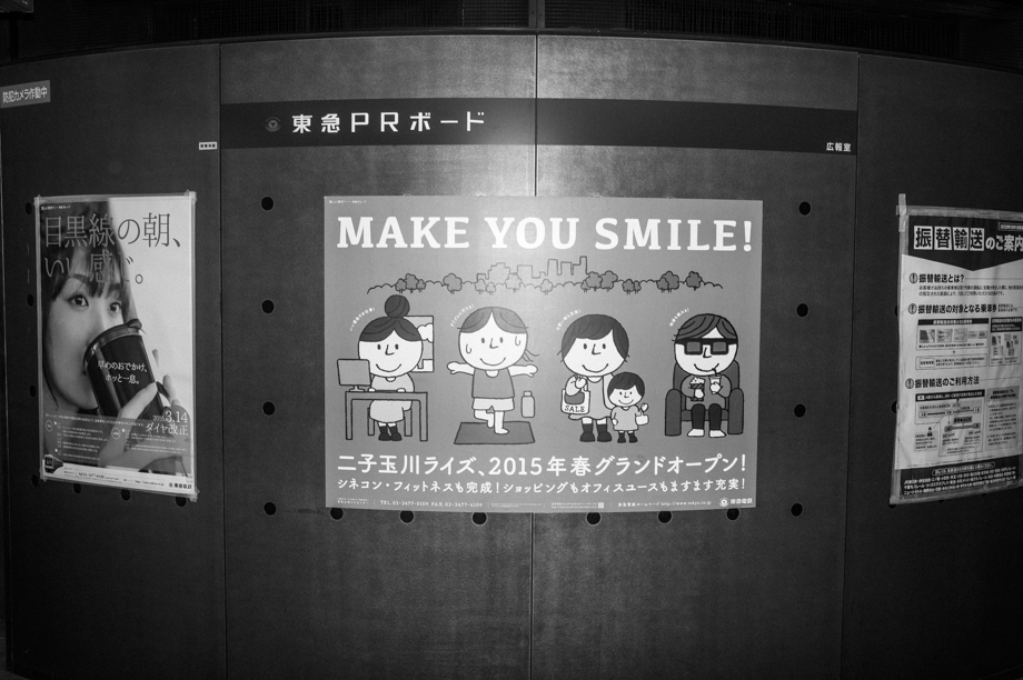 Tokyo Metro PR Board