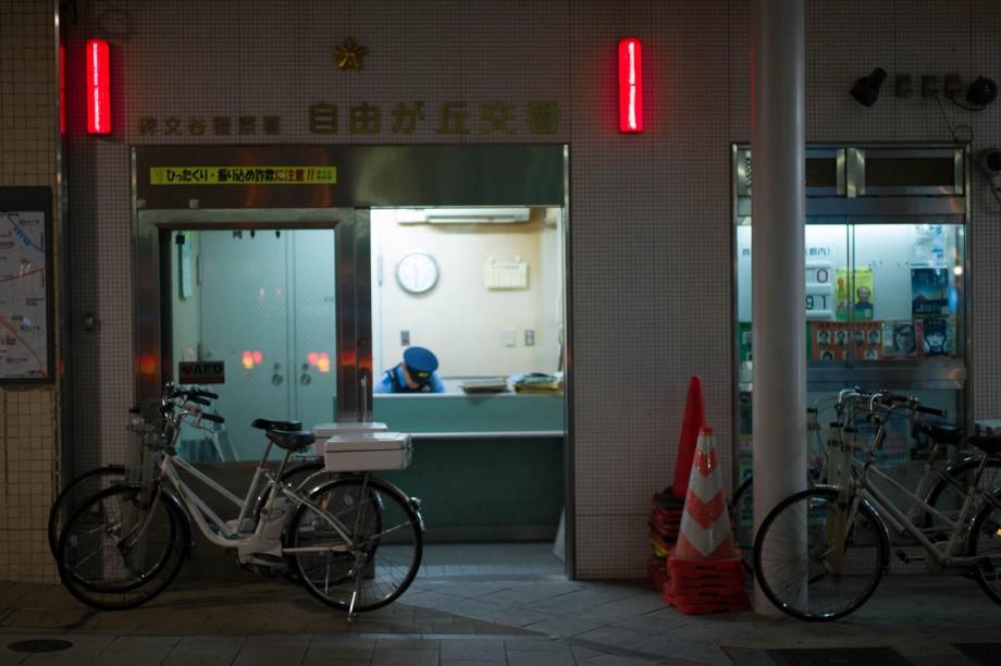 Jiyugaoka Station Koban