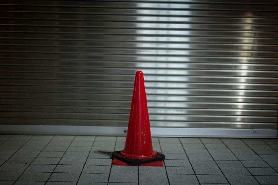 Random Cone