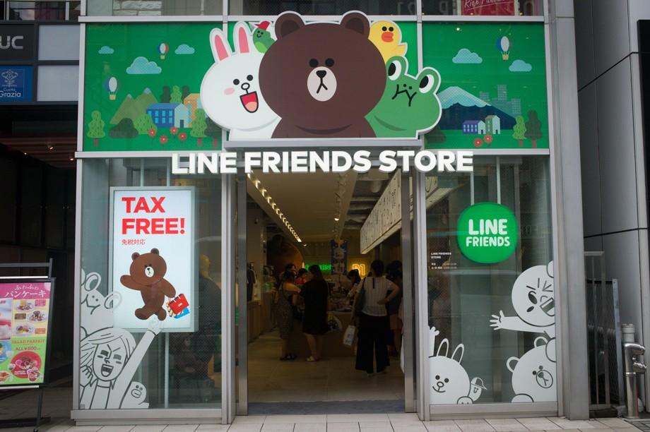 Line Store Harajuku