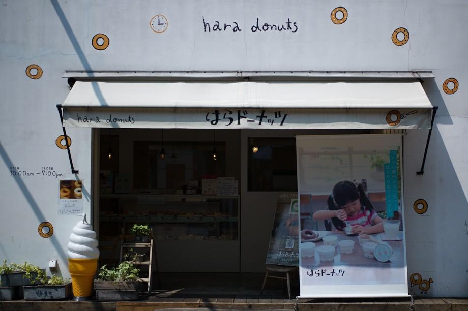 Hara Donuts Jiyugaoka