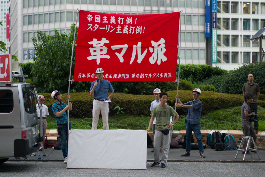 Protest in Shinjuku