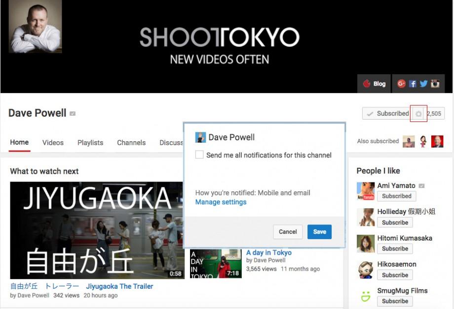 ShootTokyo YouTube