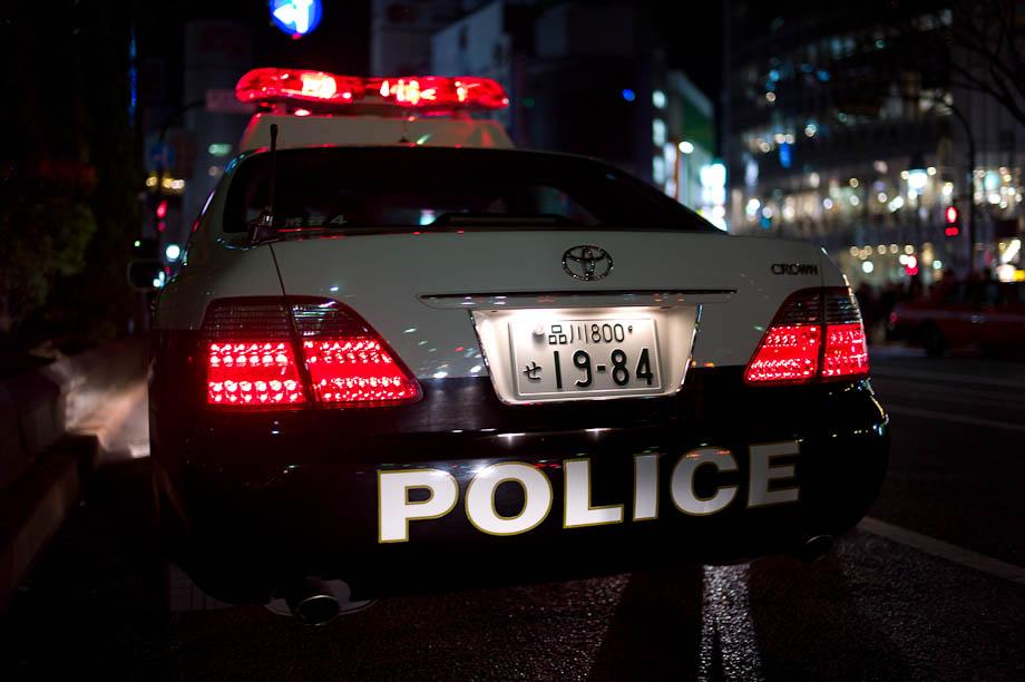 Tokyo Police Car