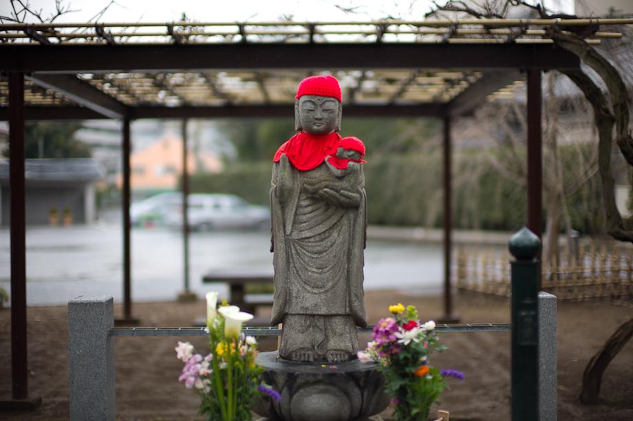 Yutenji Temple Tokyo Japan