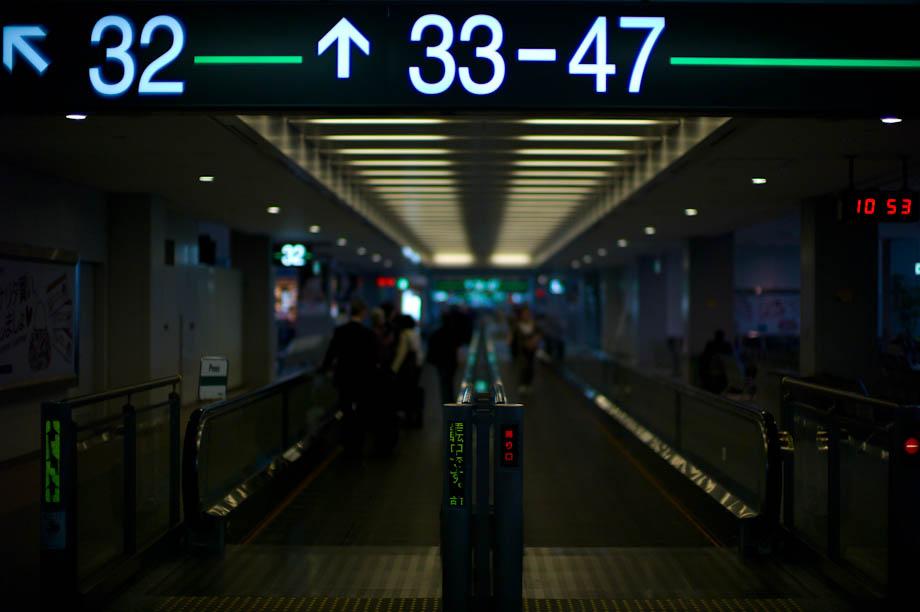 Narita Airport Tokyo Japan