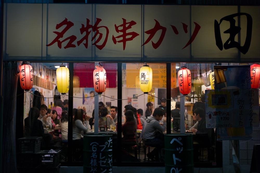 Jiyugaoka Chinese Resturant
