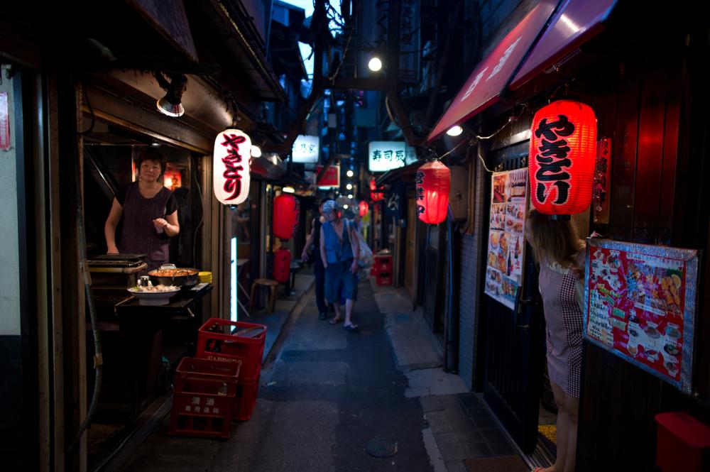 best dating sites tokyo