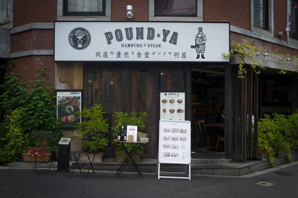 Pound-Ya Roppongi