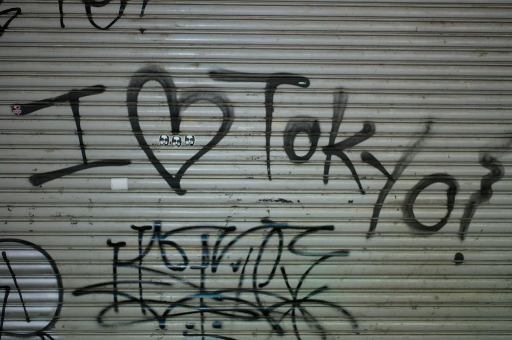Graffiti in Shibuya