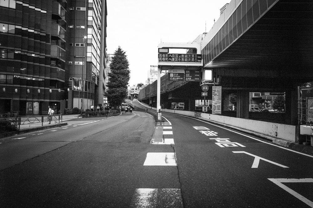 Tokyo Highway Entrance