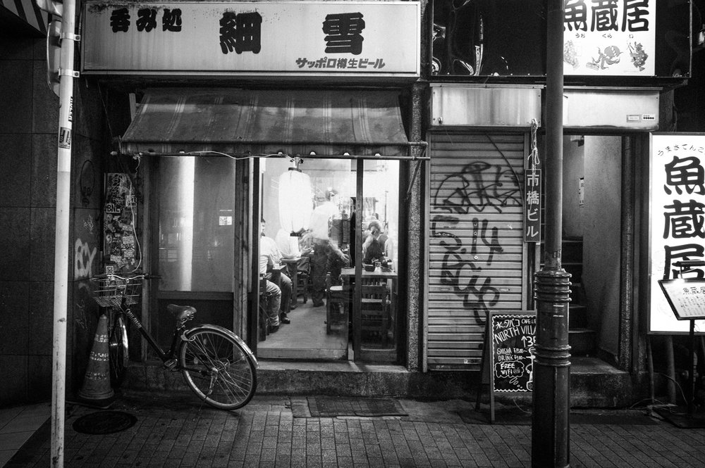 Shibuya Old Drinking Bar