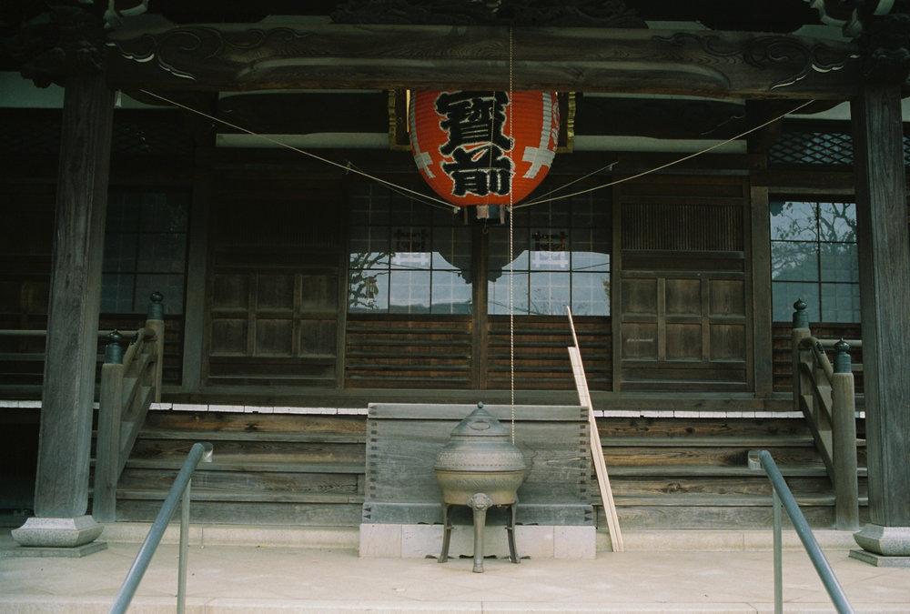 Ritsugenji Temple