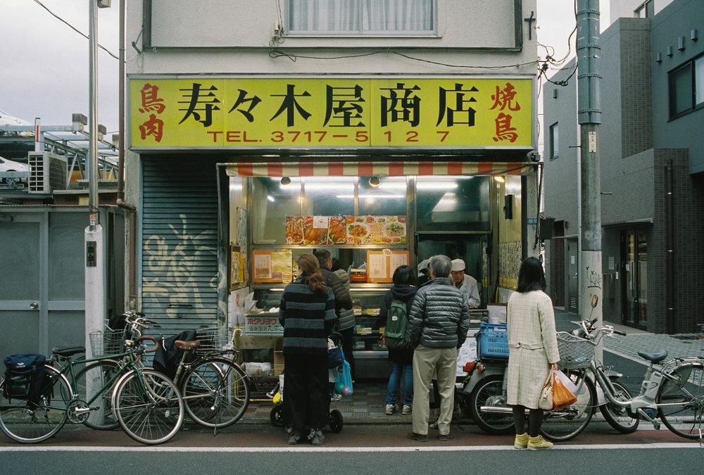 Suzuki Yakitori in Jiyugaoka
