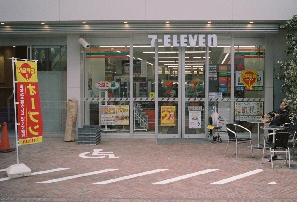 Tokyo 7-Eleven