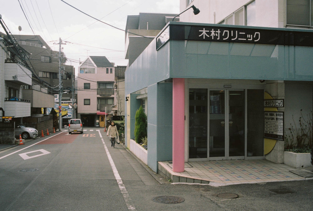 Kimura Clinic