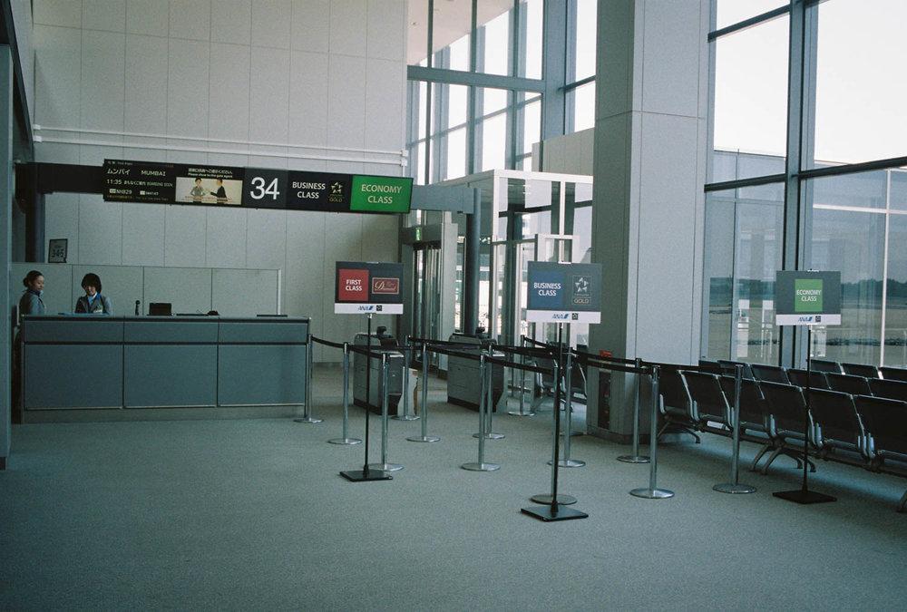 Empty Narita Airport