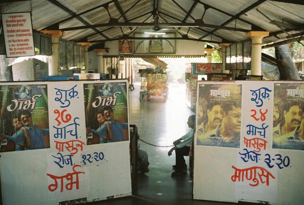 Mumbai Movie Theater