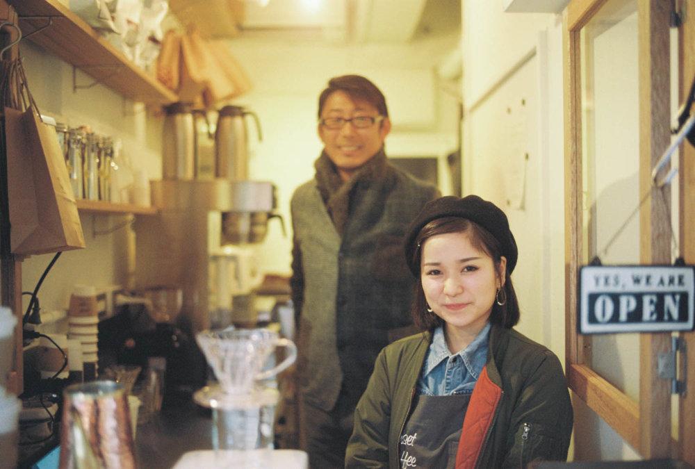 Jiyugaoka Sunset Coffee