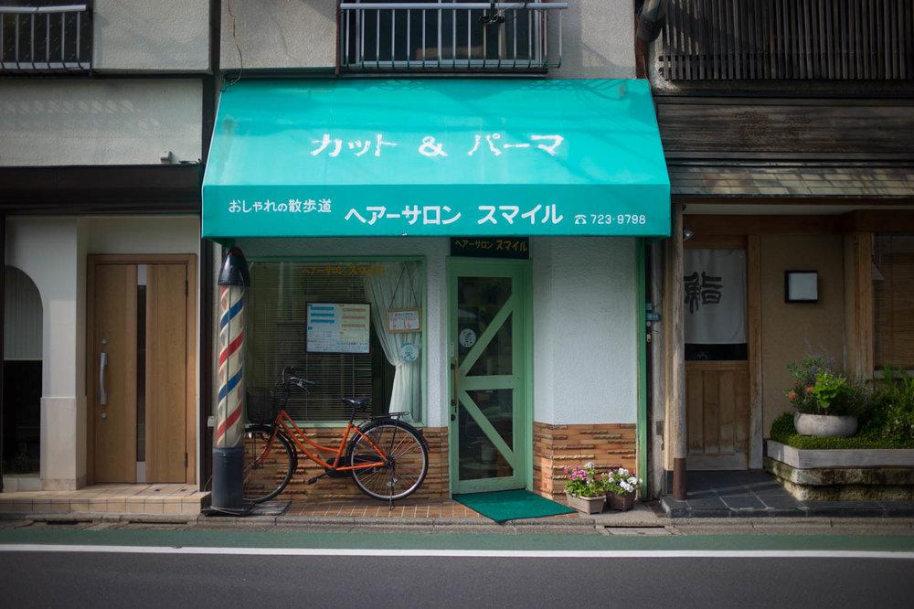 Jiyugaoka Barber