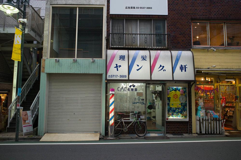 Jiyugaoka Shops