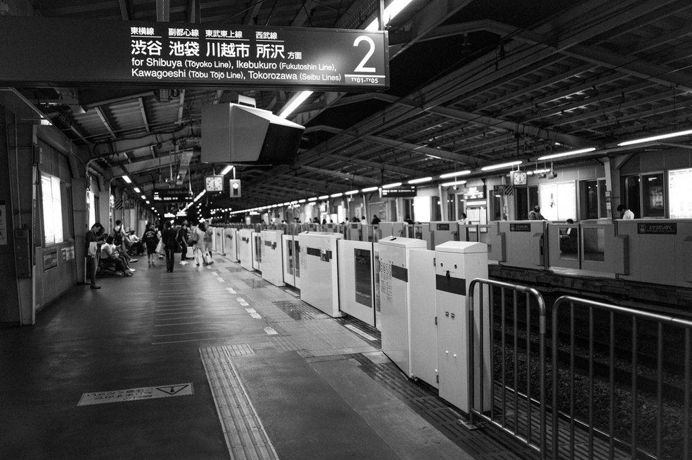 Toritsudaigaku Station