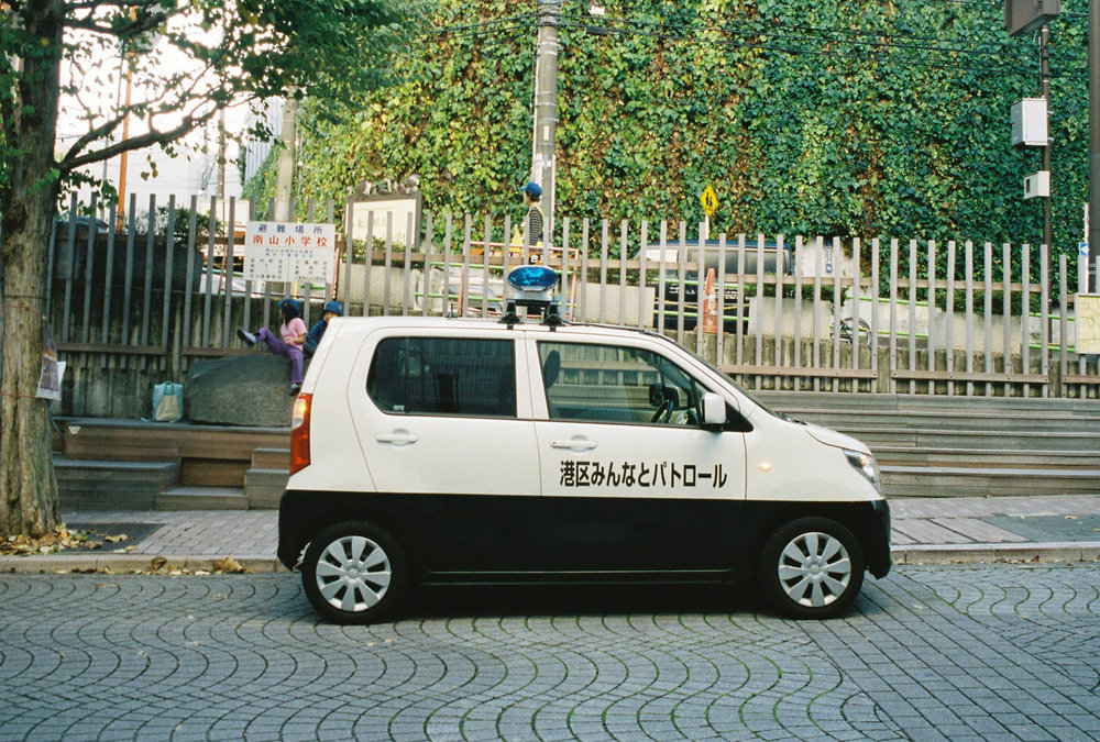Mini Patrol Car