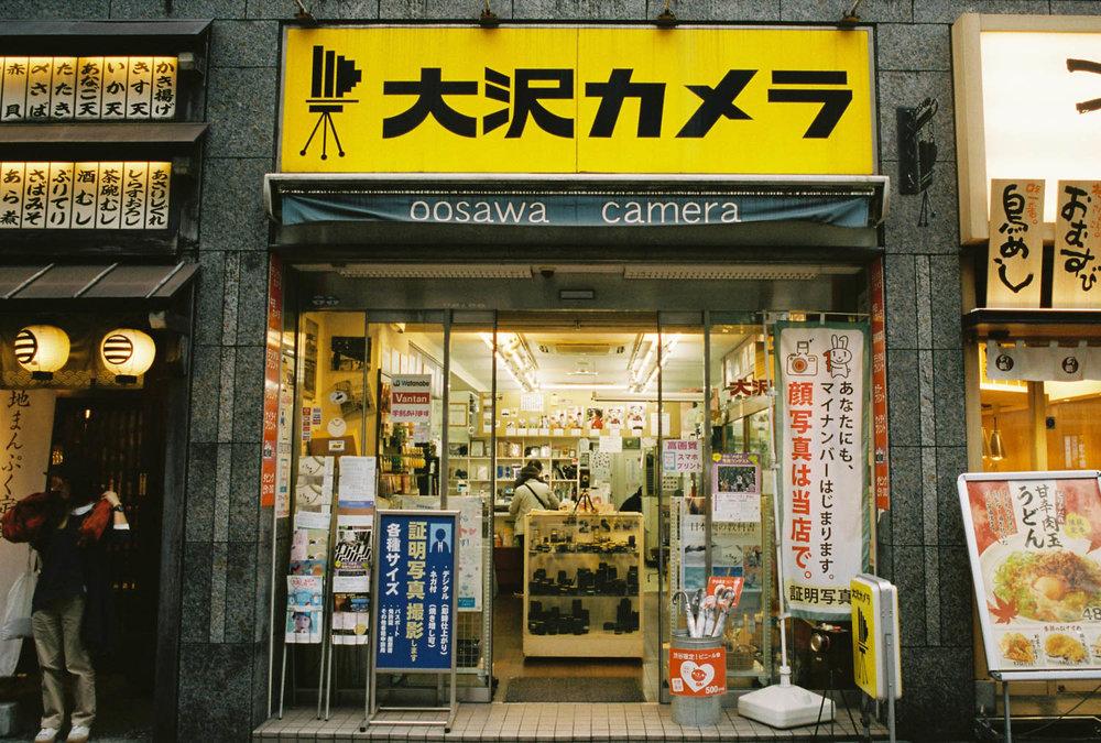 Ebisu Oosawa Camera