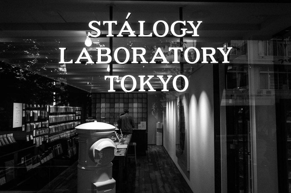 Daikanyama Stalogy Laboratory Tokyo