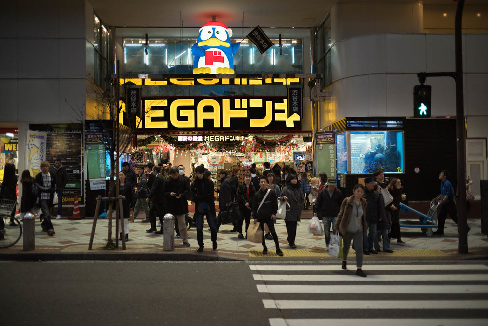 Don Quijote Mega in Shibuya