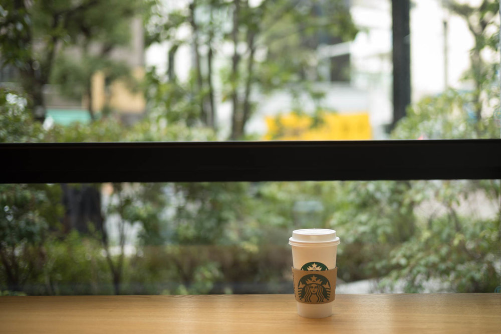 Starbucks Japan Headquarters in Meguro