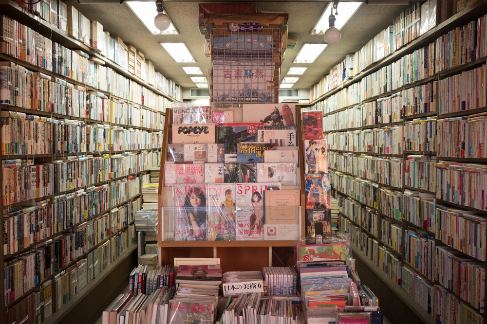 Meguro Book Store
