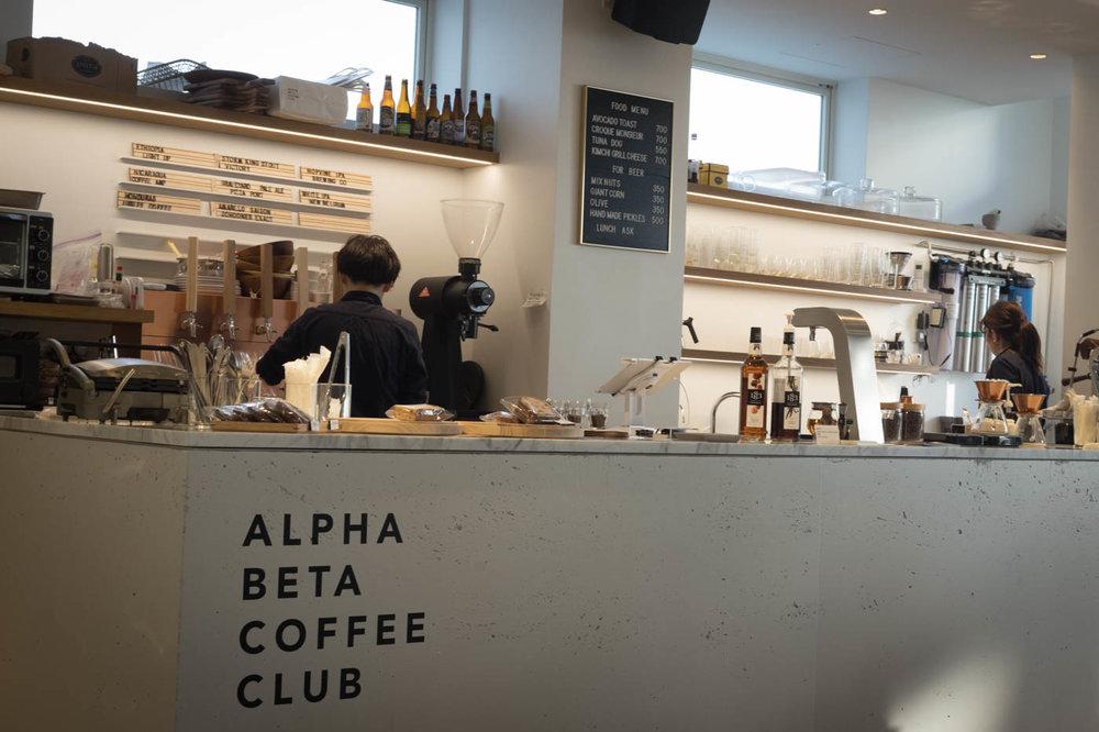 ABC Coffee Club