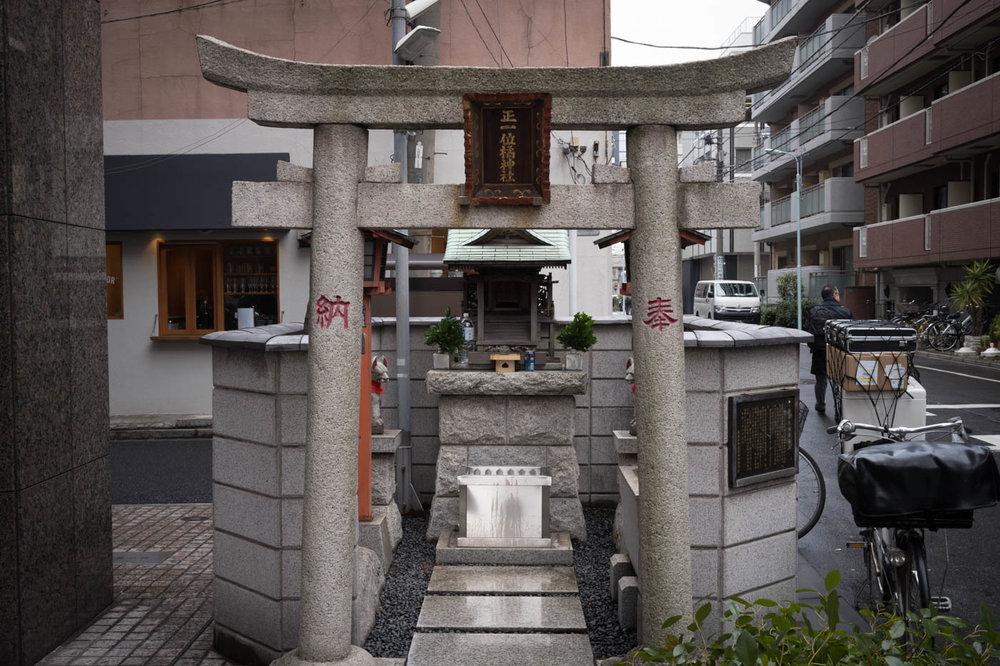 Nihonbashi Shrine